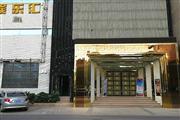 荷泰大酒店附楼旺铺房东直租