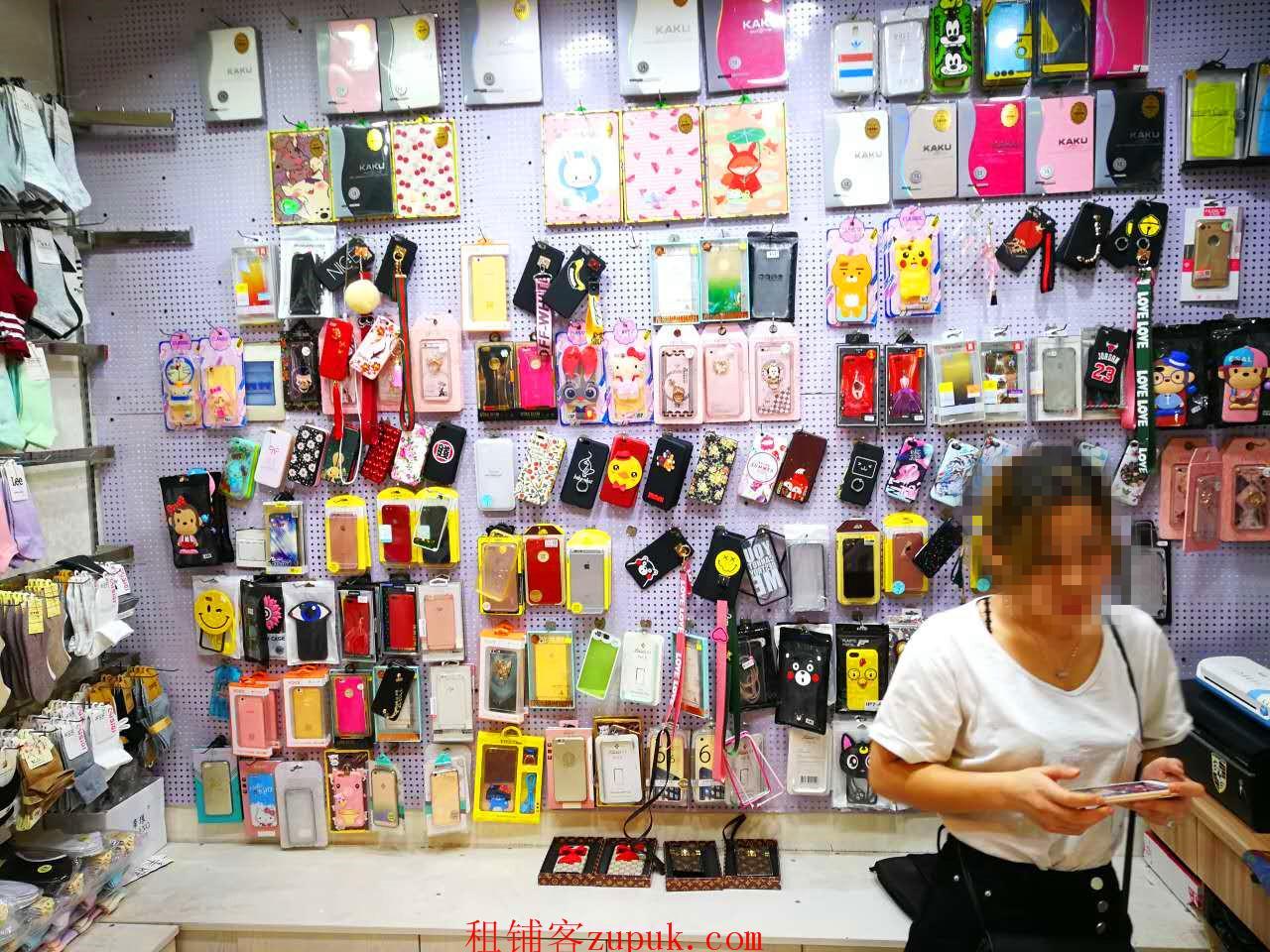 光谷步行街手机美容店优转