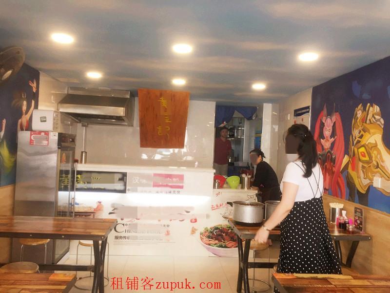 江汉二路餐饮店转让