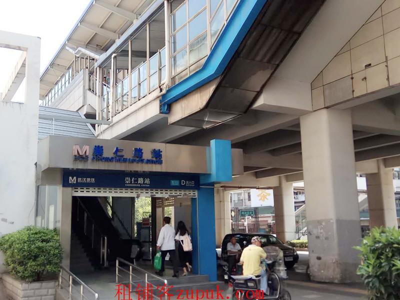 武广小吃店快餐店餐馆外卖店转让