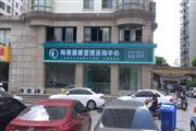 昆山第一人民医院(友谊医院)对面商铺二楼招商