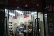 东原香郡菜鸟驿站
