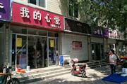 柳辛庄柳阳街南边,新建门脸可改卷闸门年前便宜出租