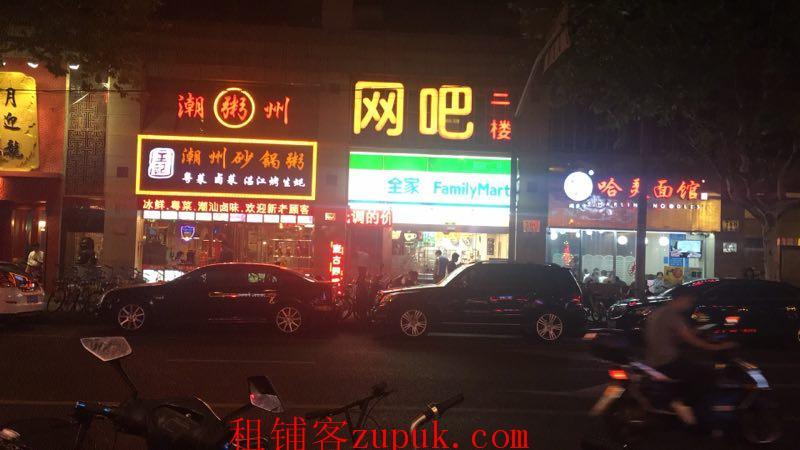 上海市长宁区定西路网吧店铺转让