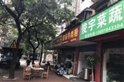 四大成熟社区出入口65㎡生鲜店3.5万急转