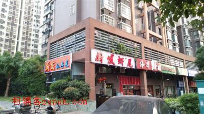 众多成熟小区临街130㎡餐饮店转让