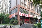 临街130㎡餐饮店转让