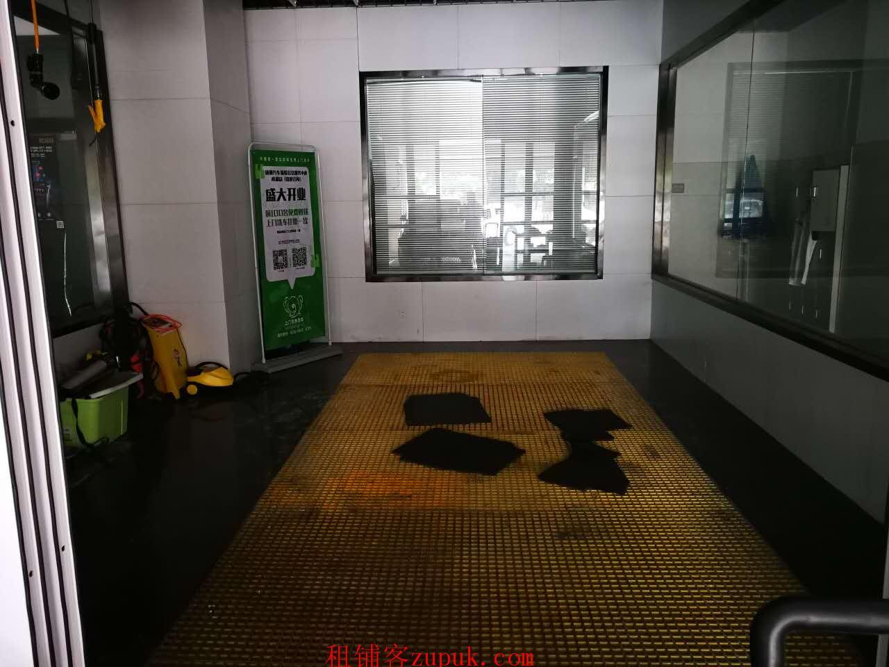 武昌南湖花园汽车维修美容店优转