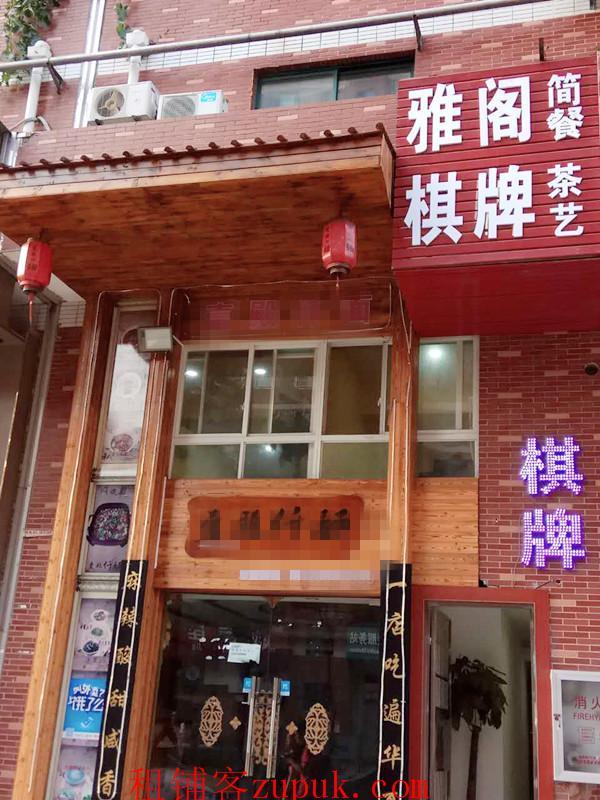 沿街餐馆快餐店棋牌室美容院转让