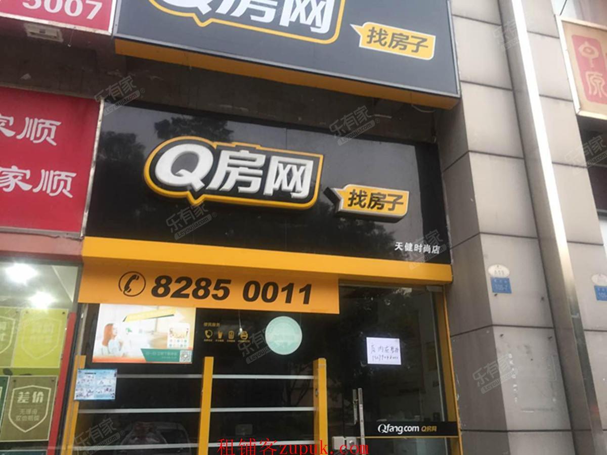景田地铁口临街商铺适合做服装店、奶茶店、品牌便利店、蛋糕店等