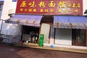 咸嘉新村十字路口100㎡盈利餐馆转让