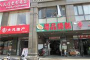 成熟小区大门口115㎡餐饮店转让(可空转)