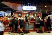 加州电影院旁边20平米冷饮店转让