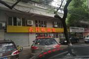 汉阳五琴路住宅底商出租