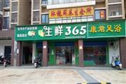 成熟小区170㎡临街生鲜超市转让(可空转)
