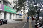 南二环龙潭湖临街商铺出租