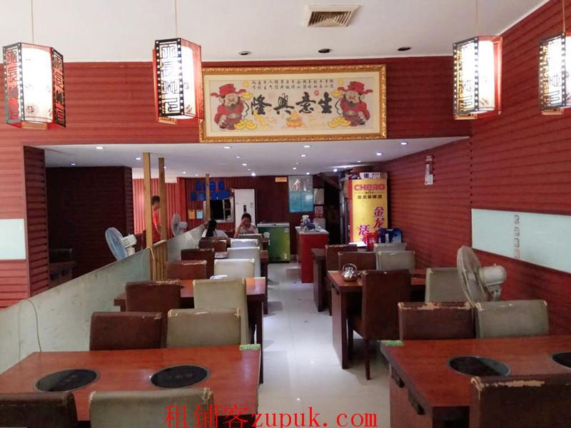 光谷火锅店烧烤店餐厅餐馆转让