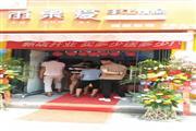 汉堡冷饮店,因有其他生意太忙急转,其他小吃均可做