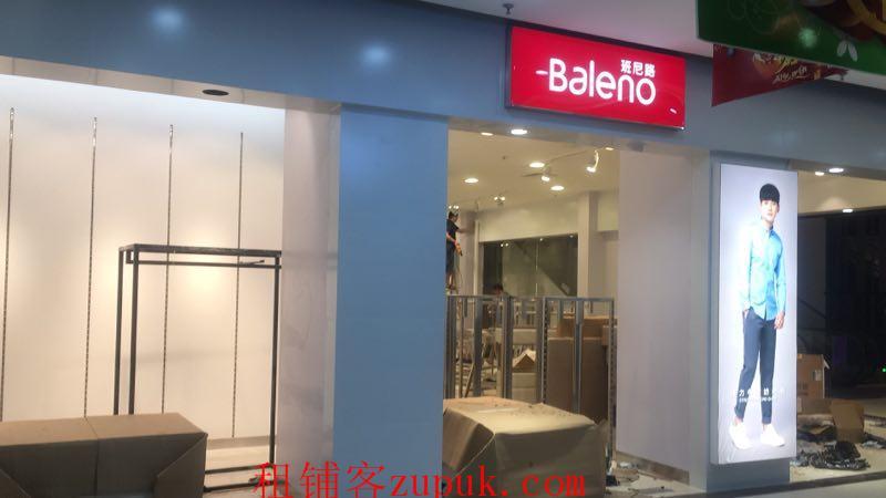 白云区东平时代都荟女装店铺可转可分租