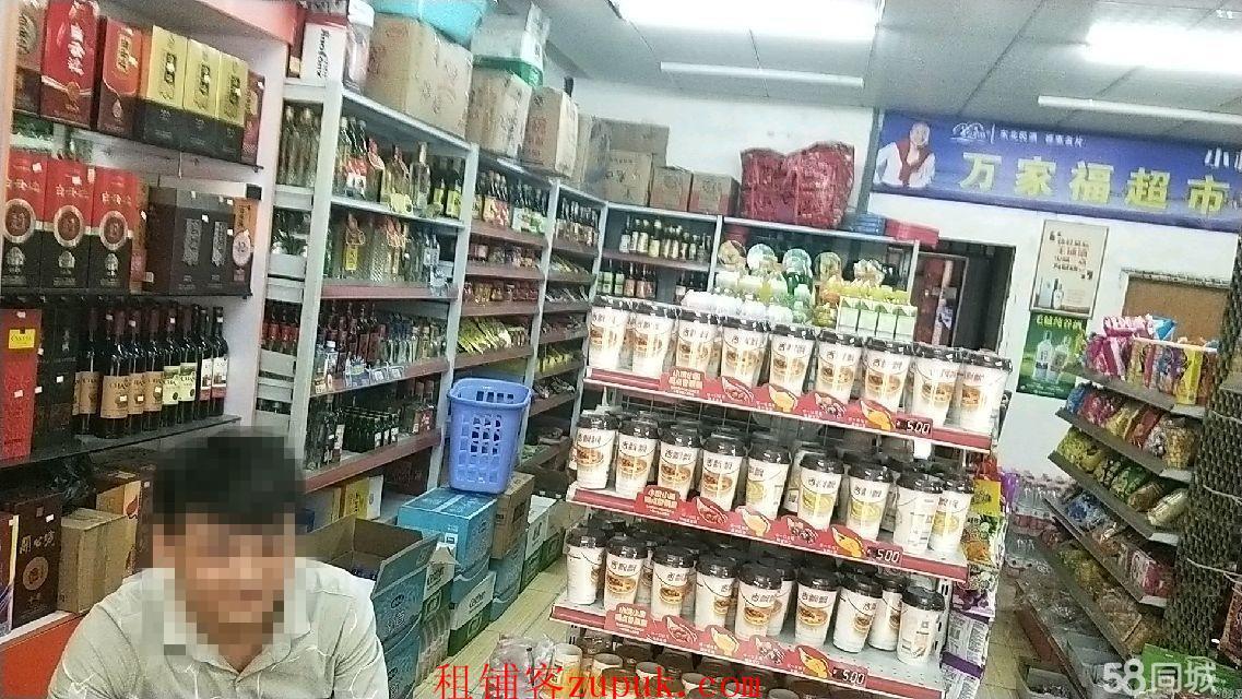 万人社区临街百货超市急转