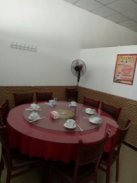 营业中饭店超低价转让