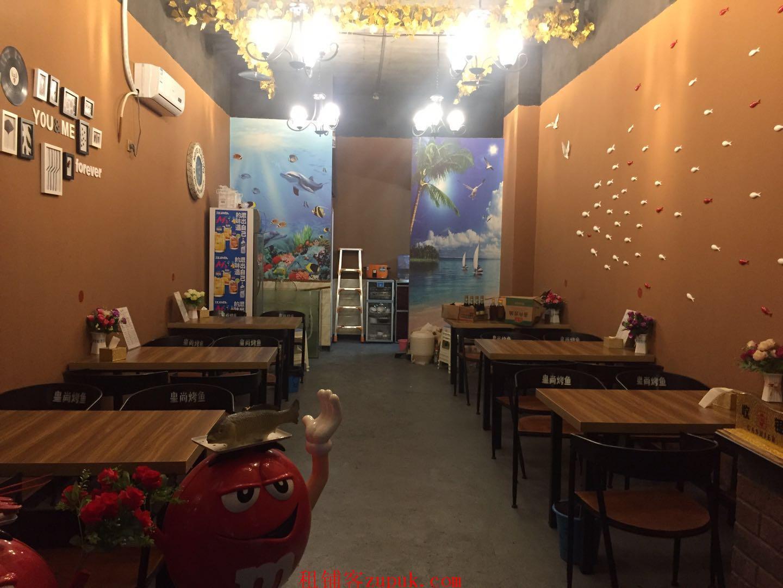 江北区时光城好又多旁烤鱼店转让