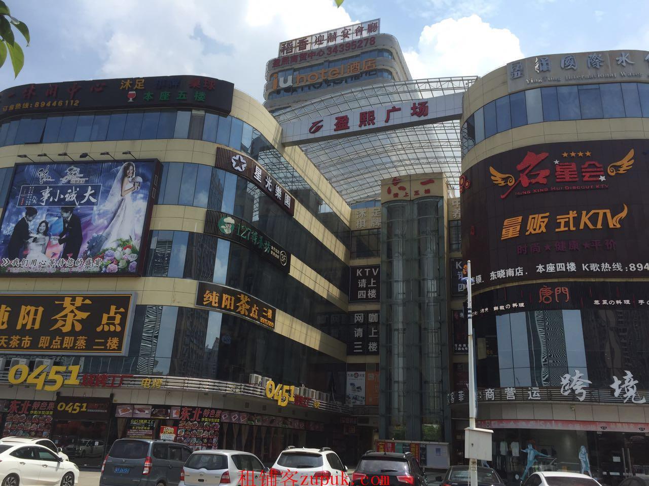 大型商场临街旺铺 明火餐饮 优惠直租 配套上千车位
