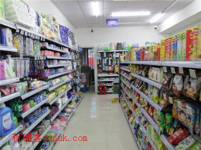 高档小区大门口70㎡加盟超市转让