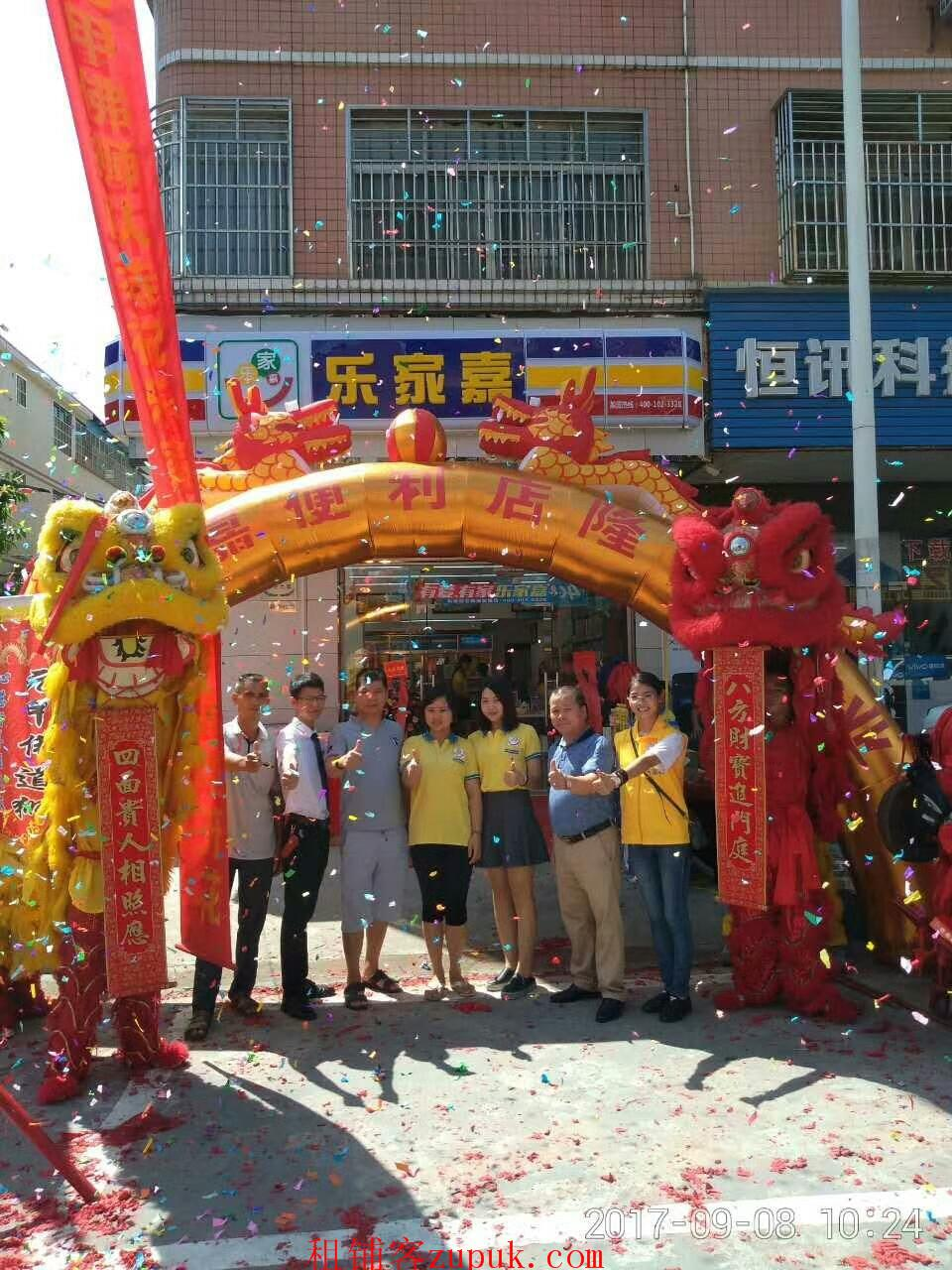 禅城南庄千户小区转角位,可经营24小时便利店