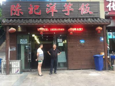大石坝公交站120平米中餐转让