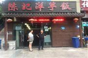 公交站旁120平米盈利中餐店出价就转