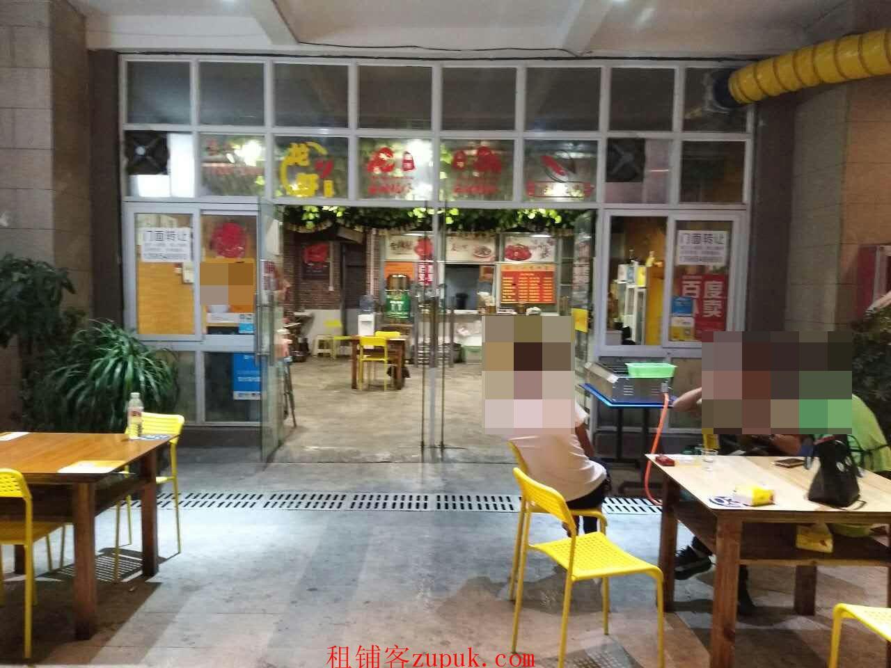 大唐果80平盈利特色餐饮店转让