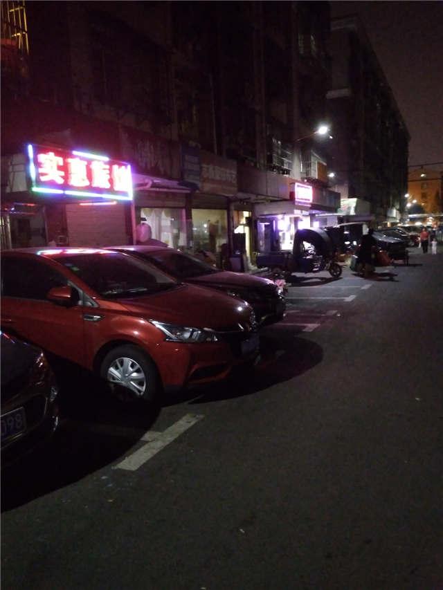急转  夜宵街 旅馆