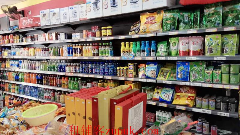 急转小区第一家便利店超市可空转