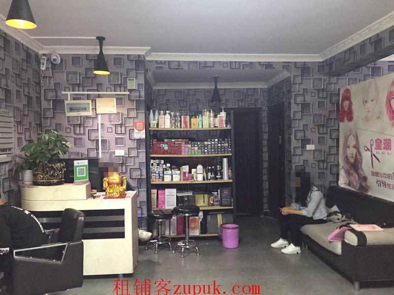 金阳新区碧海花园120平盈利美发店转让
