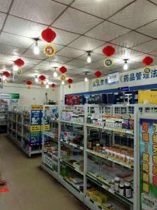 成熟粮油批发市场旁65㎡超市转让