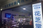 武汉科技大学黄家湖校内唯一店铺转让