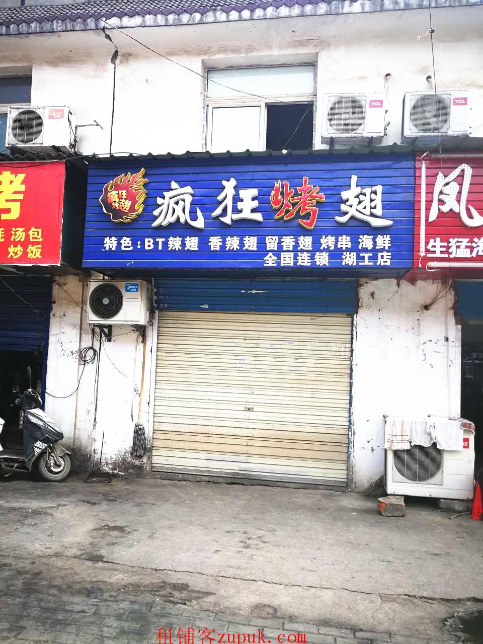 洪山区武南路全国连锁烧烤店餐饮小吃店优转