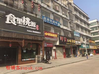 成熟小区临街餐饮店转让(停车方便)