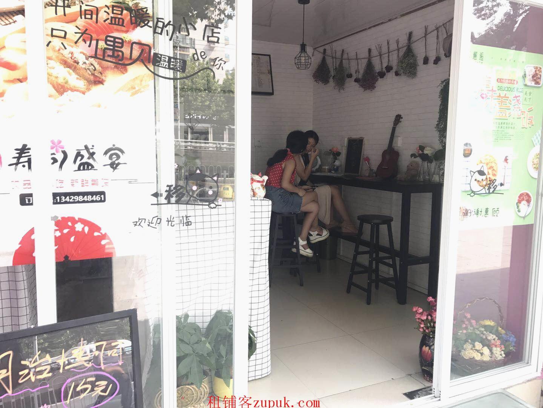 硚口区利济北路武广旁餐饮门面急转
