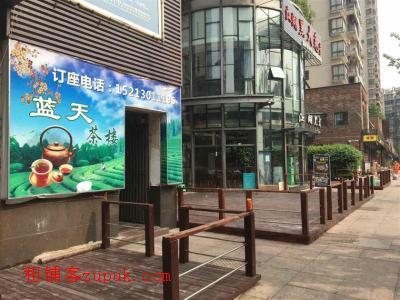 杨家坪盛世华城450㎡盈利茶楼转让!