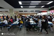 杨林大学城万人高校食堂档口出租。
