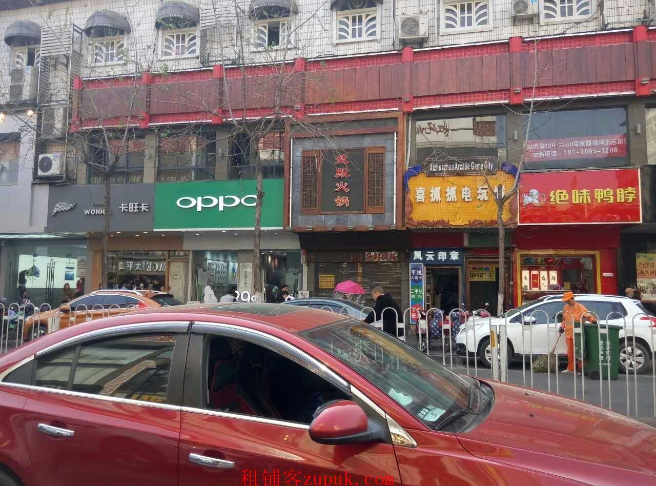 安徽省合肥市淮河路步行街旺铺出租