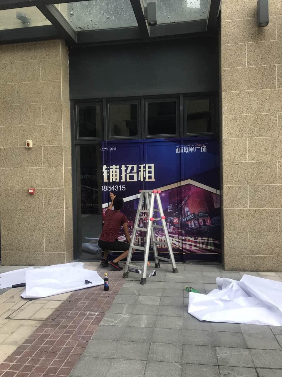 出租闽侯甘蔗阳光城西海岸商业广场江景旺铺