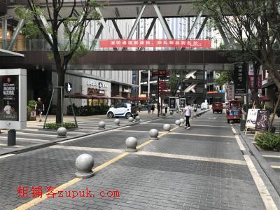 商圈时代天街100m2餐饮旺铺转让