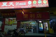 深圳南山蛇口便利店