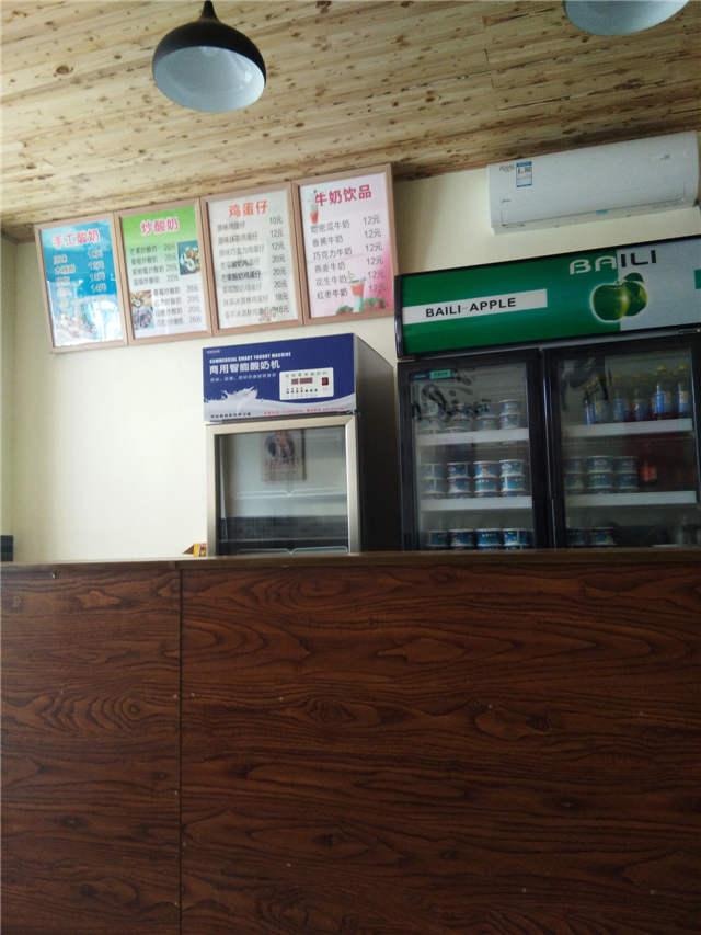 手工酸奶店