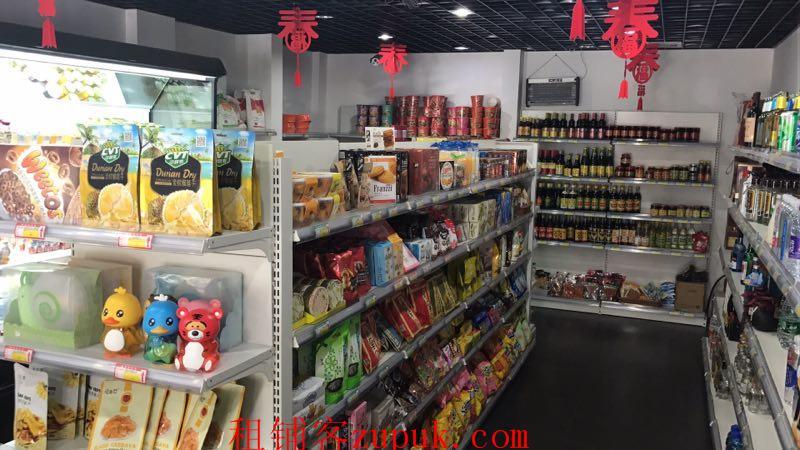 南七叉车厂130平超市转让
