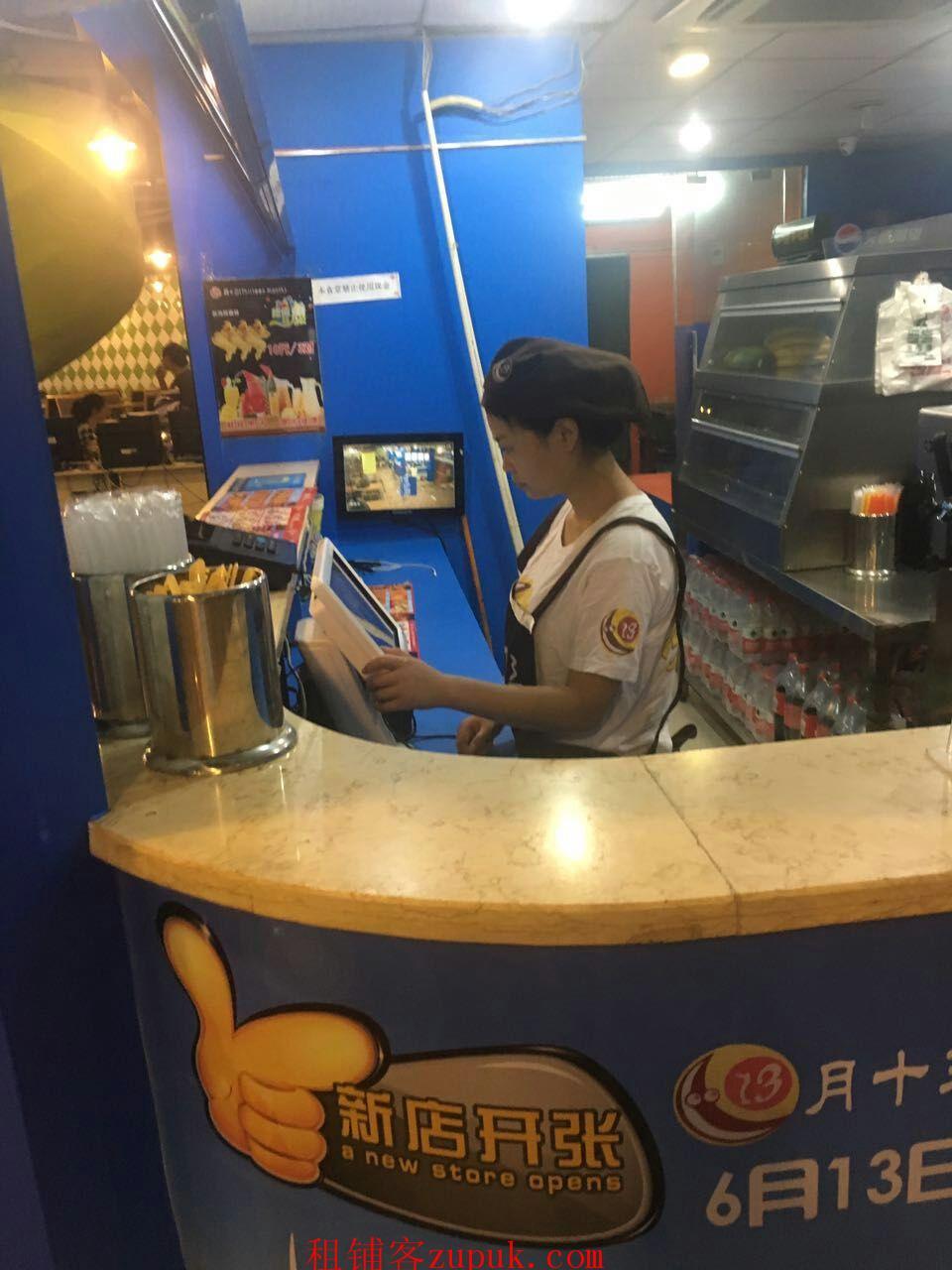 个人低价转让重大B区美食广场汉堡饮品店