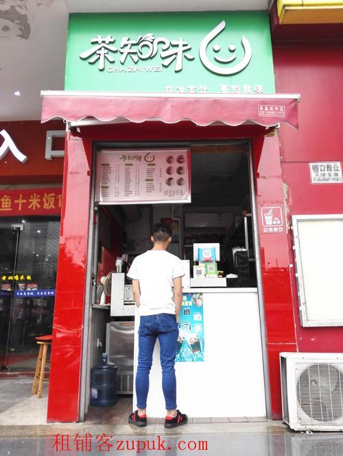傅家坡客运站口冷饮小吃甜品店转让